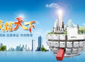 专业制造矿泉水生产线 饮料灌装机 汽水灌装机