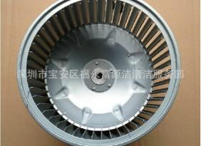 吹风机风叶轮 钢风轮 塑料风叶 金属风叶轮 三速吹风机风叶配件