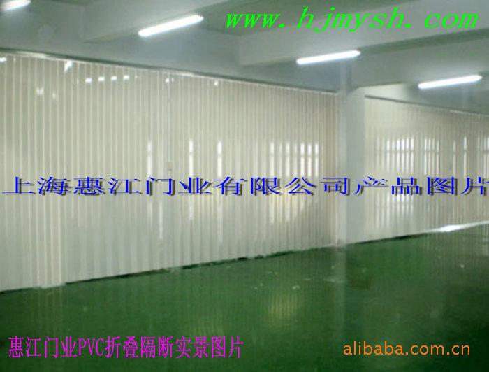 PVC折叠隔断实景图片2