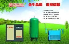 空气压缩机生产厂家