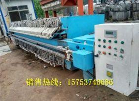 回收二手京津隔膜压滤机、二手液压滤机、二手板框压滤机、