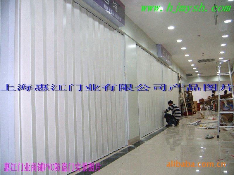 商铺PVC折叠门 商铺防盗门(图片)