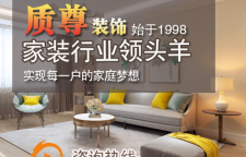 银川房屋改造装修-银川120平米住宅装修价格