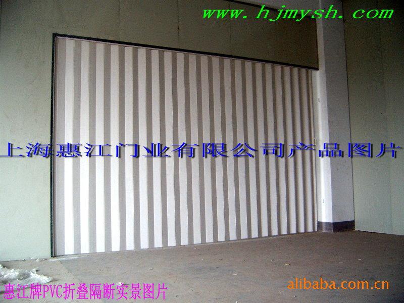 工厂车间PVC折叠隔断