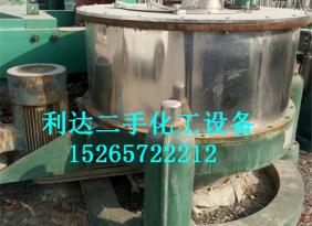 二手实验室高速离心机二手重庆江北离心机双机推料离心机
