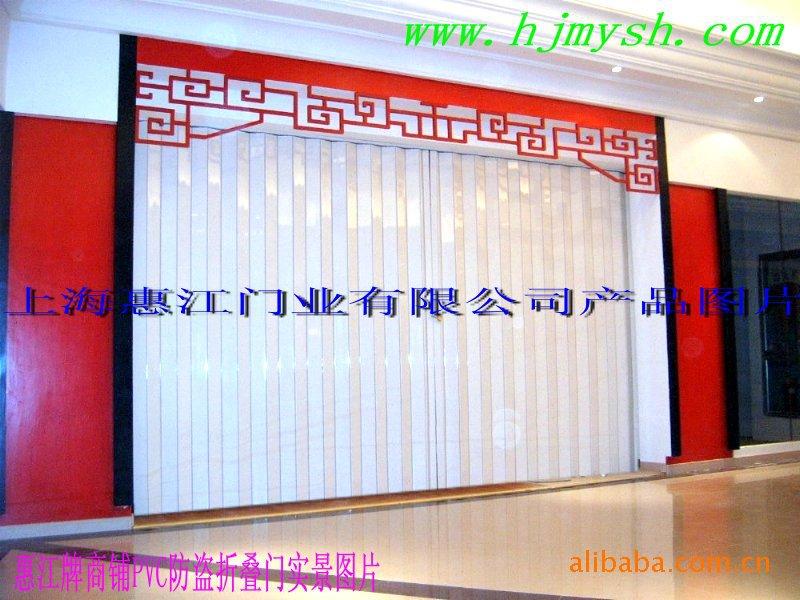 商铺防盗PVC折叠门