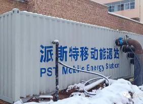 移动能源站 换热器机组