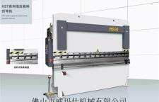 广东折弯机生产厂家-认准威玛仕折弯机