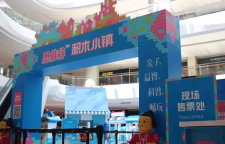 深圳好玩的积木乐园,积木乐园让你重回儿童时代