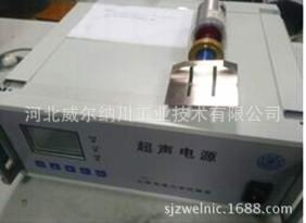 供应 大功率超声波电源 超声波发生器  电压稳定 高效 厂家直销