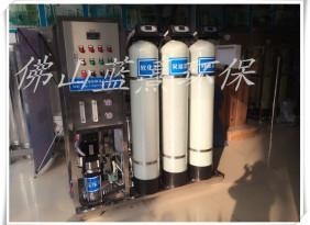 供应海水淡化设备 苦咸水淡化设备 全套反渗透水处理设备