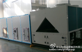山东格瑞德供应直膨式空气处理机组