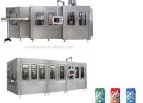 供应易拉罐灌装生产线/含气饮料灌装设备