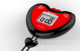 resee电子秒表 棋钟 比赛计时器 体育裁判健身秒表 专用生产批发
