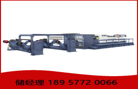供应MY-1400双臂油压分切机,无轴放纸架分切机 甩刀机