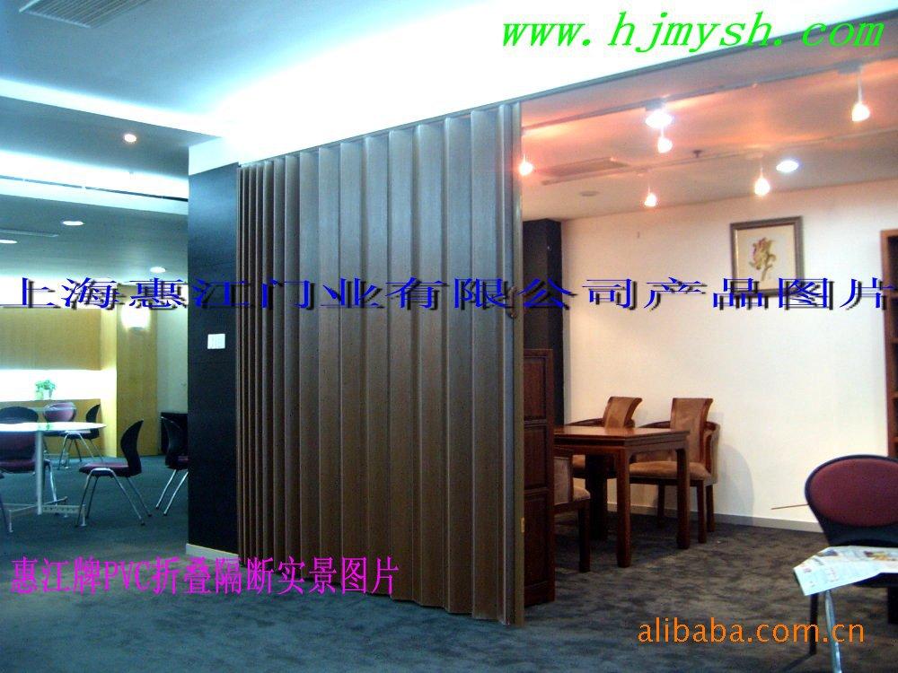 多功能厅PVC折叠隔断