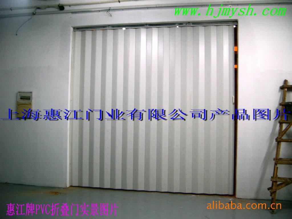 车间PVC折叠门