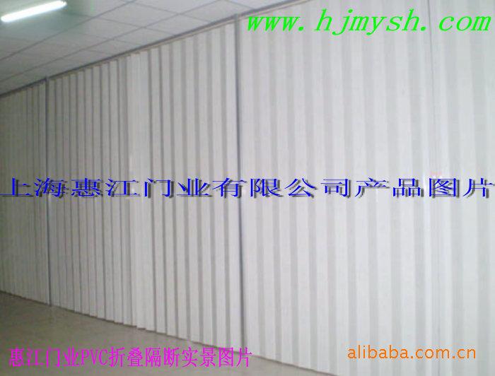PVC折叠隔断实景图片1
