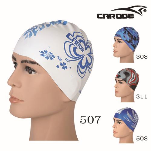 泳帽白507