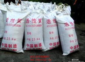 辽宁善蕴果壳活性炭滤料