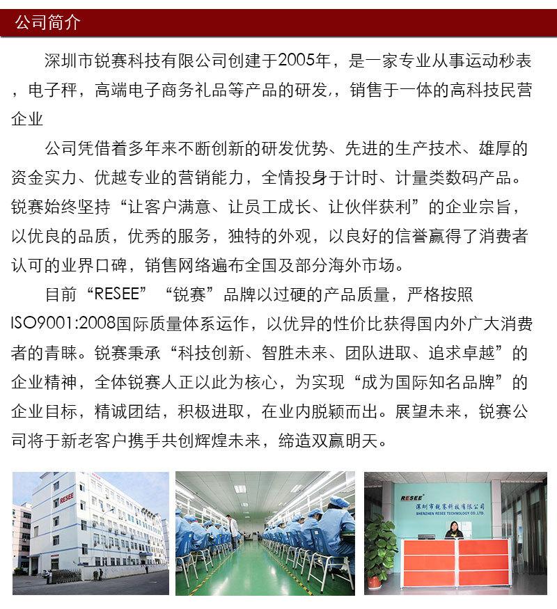 xiangqing1_01_05