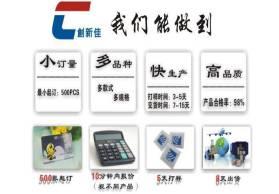 ISO14443A协议高频F08芯片卡 酒店房卡专业芯片F08 酒店房卡制作
