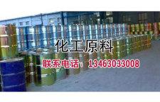 宁波专业的回收油漆回收塑料回收颜料厂家