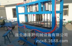供应亚克力压塑机 亚克力有机玻璃圆弧压塑机