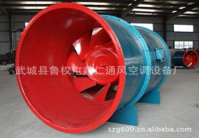 HL3-2A-No9.5低噪声混流式送风机、排风机 价格参数