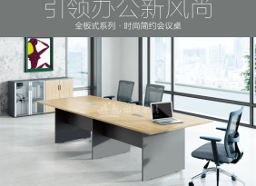 郑州办公桌 办公家具 厂家定做 办公会议桌 洽谈桌 面试桌 文案台