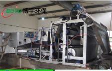 河北污泥脱水机生产厂家 专业设计制造