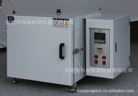 【非标订做】回火炉 淬火炉 烧结炉 硅碳棒高温炉 专业生产科昶