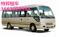 郑州租商务大巴车哪家优惠?租车多少?