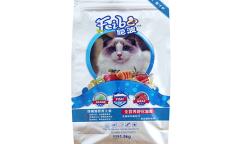 河北通用性猫粮贴牌加工品牌