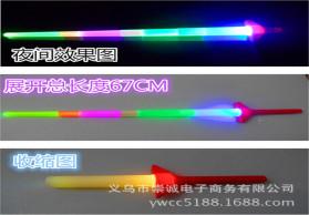 1922发光棒 荧光棒 LED电子棒 大四节闪光棒(含电子)闪光伸缩棒