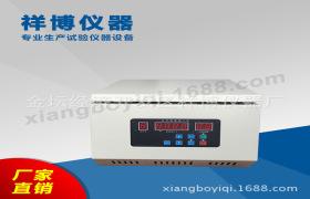 大容量离心机 台式低速离心机 电动离心机 8*50ml离心机 厂家直销