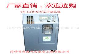 华能家用氧气机 5L分子筛老人孕妇高纯度制氧装置厂家直销制氧机