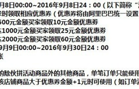 强林138-30转账凭证 30K转账  财务单据凭证 记账凭证