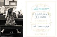 大连钢琴培训/音乐培训机构。
