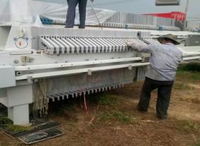 山东转让二手200碰到隔膜压滤机200平方箱式压滤机二手板框压滤机