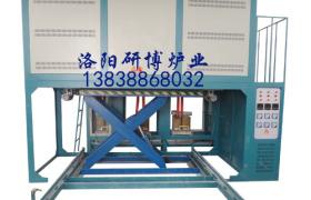 升降實驗爐 升降高溫爐 高溫升降爐-研博