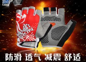 自行车骑行手套 半指 山地车短指手套 男女款式装备透气防震