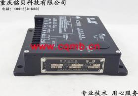 原装浮创电子调速器C2001、电子调速板C2001、C2001调速器