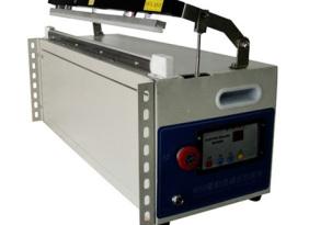 兴多1200型电动通过式包装机 气动通过