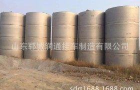 直销不锈钢化工储罐 卧式大型化工储罐 30-50立方储罐报价
