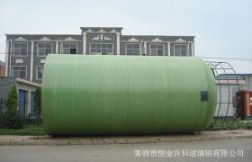 供应恒业兴科30%氢氟酸储罐