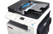 中山彩色复印机维修,专业技术支持价格公道