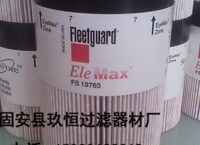 玖恒供应AF25452/AF25453空气滤芯滤清器