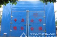 单板干燥机设备厂家 品质保证尽在众合