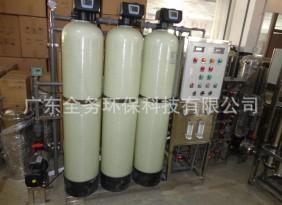 廣州中水回用設備批發展 佛山純水設備廠家 云浮污水設備廠家